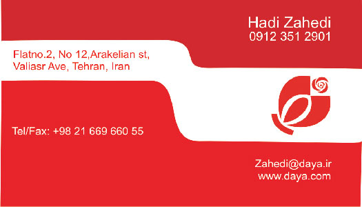 Different Business Cards-3
