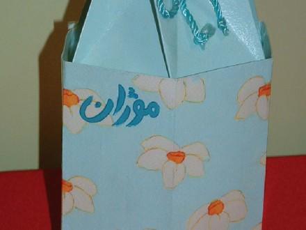 Gift box 2-01