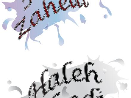 HALEH_ZAHEDI_SIGNATURE-1