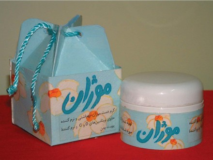 Mojan cream-01