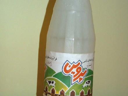 Pavin Milk-01